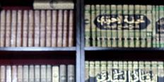 Basis Islamologie