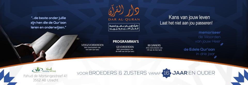 Dar al-Qur'aan