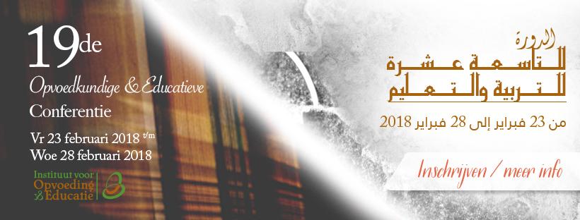 19de Opvoedkundige & Educatieve Conferentie